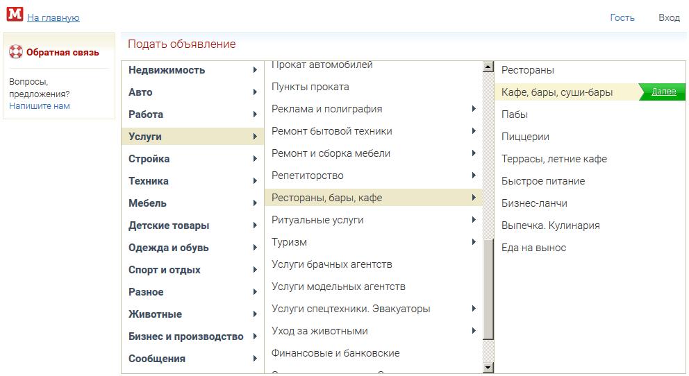 Устюжанка подать объявление в газету бланкъ дать объявление бесплатное дома с сруба на все сайты украины