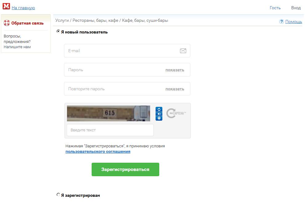 Моя реклама белгород подать объявление бесплатно по телефону хочу дать объявление о сдачи дома для отдыха в межводном