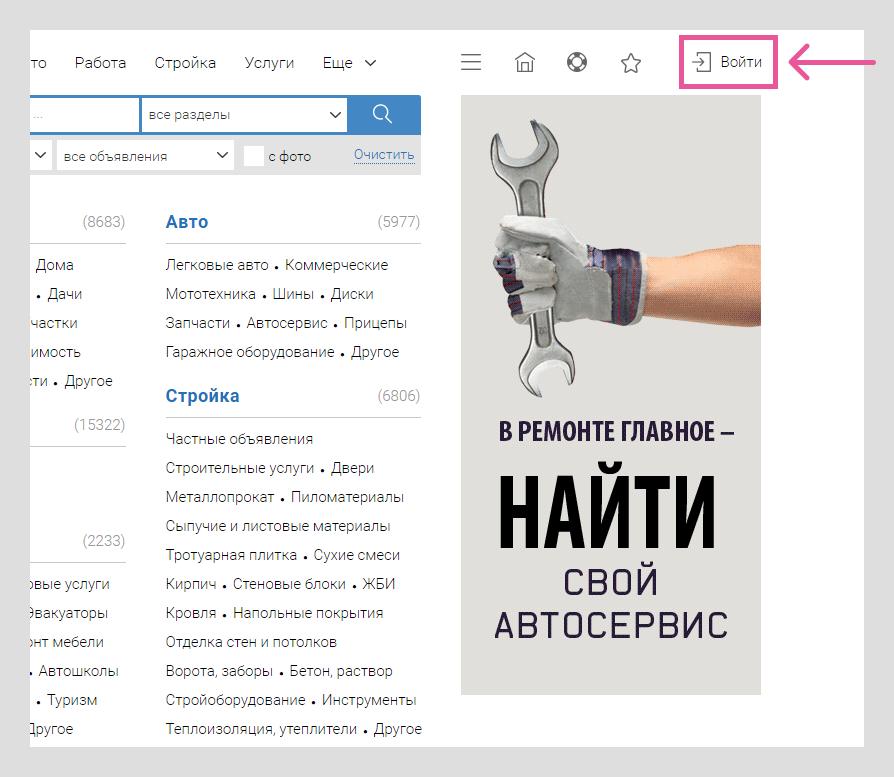 Газета моя реклама орел спорт товары интернет реклама санкт петербург рас